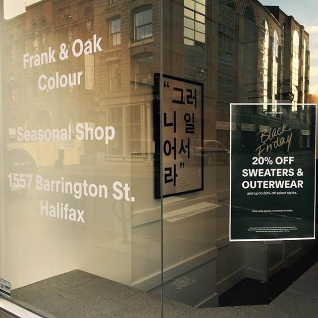 Hello Frank & Oak - VIA FACEBOOK