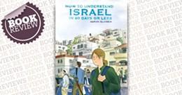 israel-review.jpg