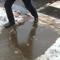 Where's the worst slush puddle in Halifax?