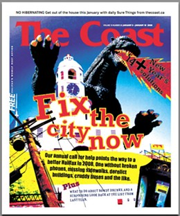 MOON NEE HAM - Last Year's Fix the City cover, 2008.