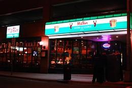 MATTHEW MORGAN - Midtown Boomer's Lounge