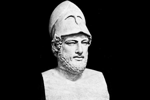pericles-picture.jpg