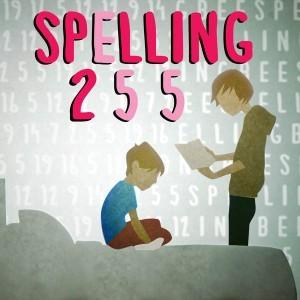 spelling2-edit-300x300.jpg