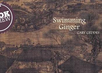 <i>Swimming Ginger</i>