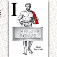 <i>Thermae Romae (Volume 1)</i>