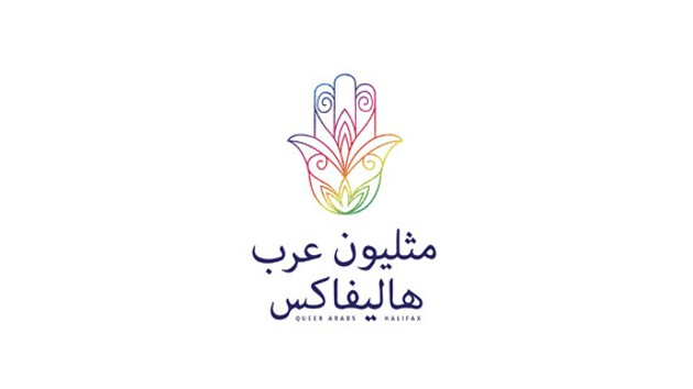 QAH is a non-profit support group that advocates for anyone who identifies as Arab/Middle Eastern or is part of the MENA region regardless of age, gender orspirituality.
