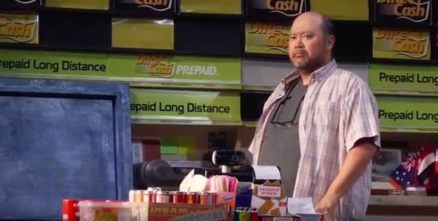SOULPEPPER THEATRE COMPANY, KIM'S CONVENIENCE TRAILER