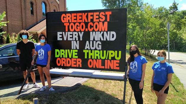 HALIFAX GREEK FEST