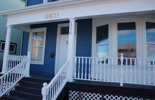 The multi-unit Robie Street dwelling is owned by the Phi Kappa Pi Alumni Foundation. - THE COAST