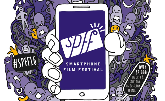 Halifax SmartPhone Film Festival