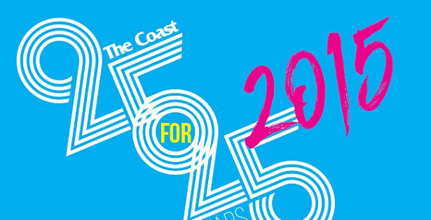 25 for 25: episode 2015