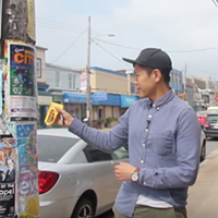 Uytae confronts the scourge of postering laws.