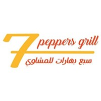 7 Peppers Grill brings familiar flavours to Quinpool