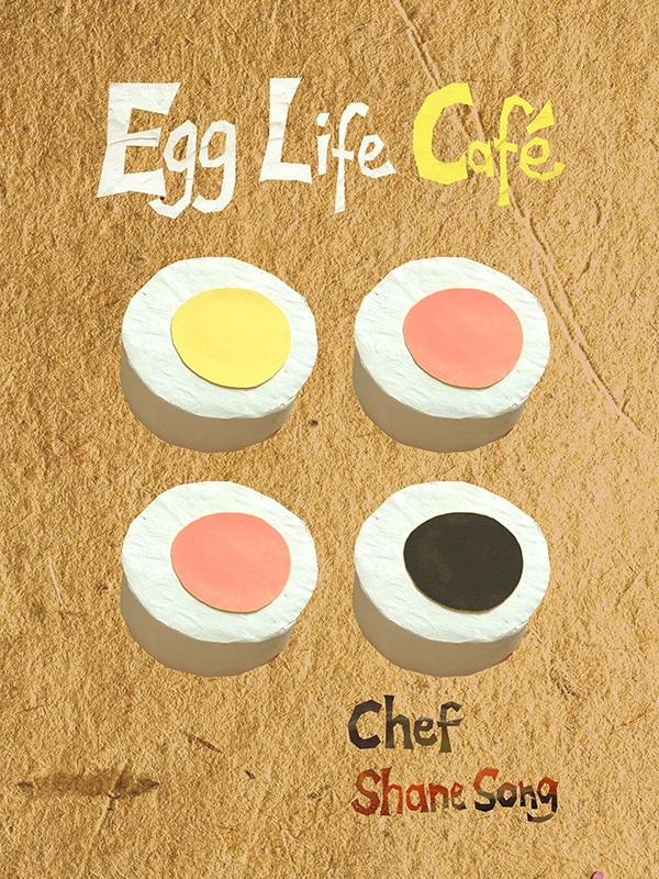 eggeggegg_copy.jpg