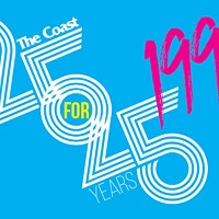 25 for 25: episode 1996