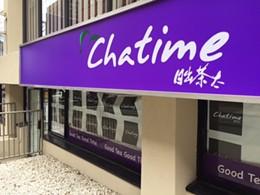 Chatime's under-construction storefront in March, 2016.