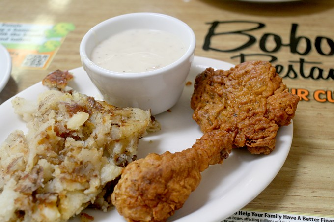 Chicken fried chicken and gravy is a Bobo's classic.