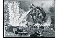 Gamera: The Giant Monster - COURTESY