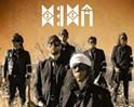 """XIXA's """"The Code"""" Album Release & Listening Party"""