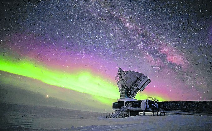 The Event Horizon Telescope includes a facility at the South Pole.