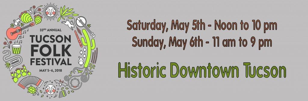 2018-tff-banner-historic-downtown-tucson-1024x338.jpg