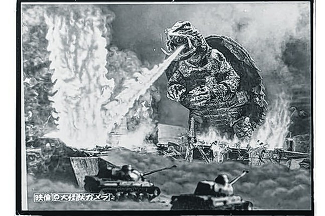 Gamera: The Giant Monster - COURTESY