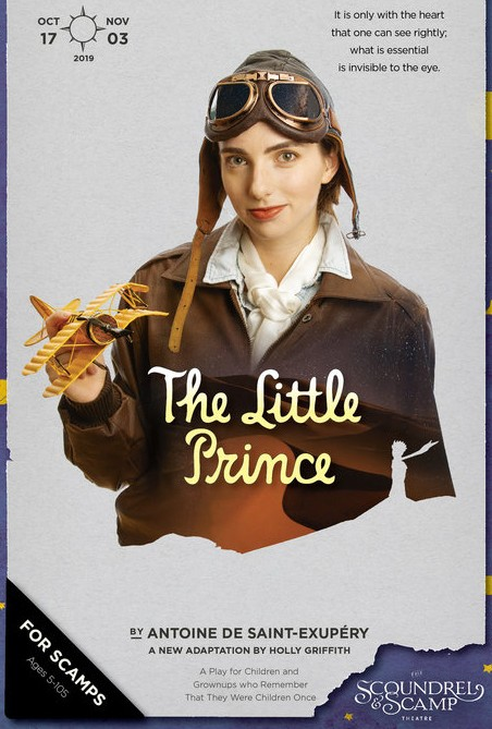 the_little_prince-11x17_web-01.jpg