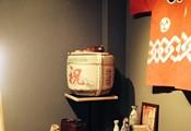 Mingei: Old Japan on Hand