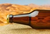Drink for the Desert